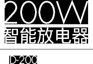 FD200